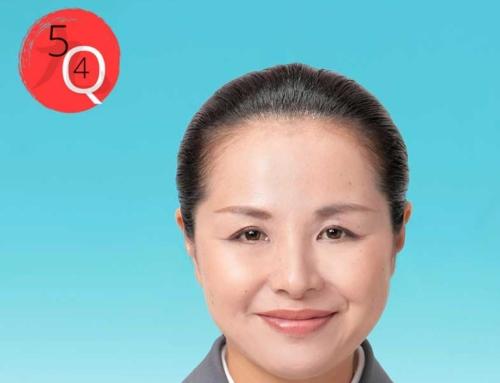 5Q4: Ms. Ritsuko Nakamura, Proprietor, Ryokan Kurashiki